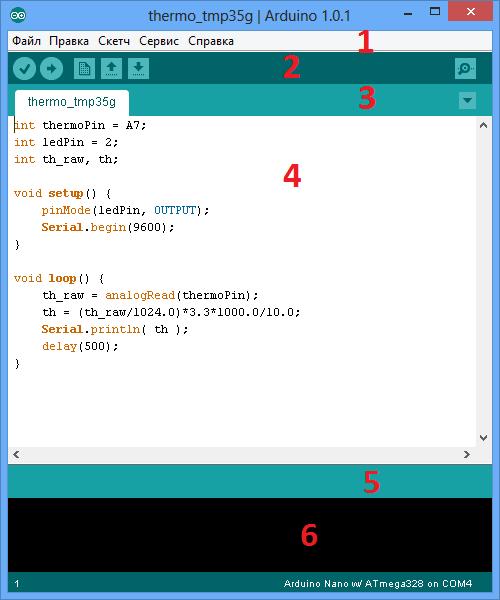 arduino_ide_big_sub