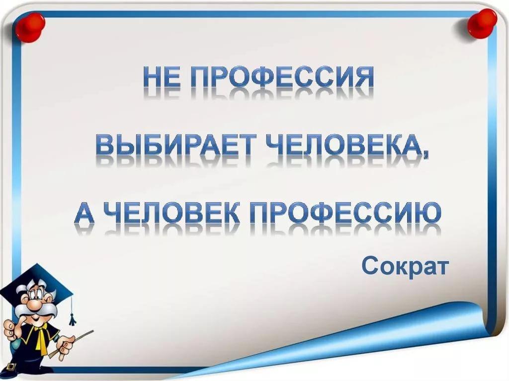 https://im0-tub-ru.yandex.net/i?id=277992c4b8a1f438faf4d476122cf041-l&n=13
